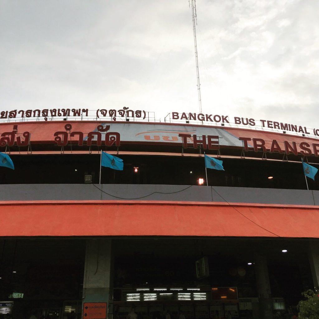タイ ペチャブンへ 一人女子 バスの旅