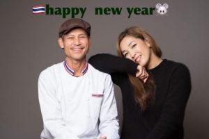 新年明けましておめでとうございます2020