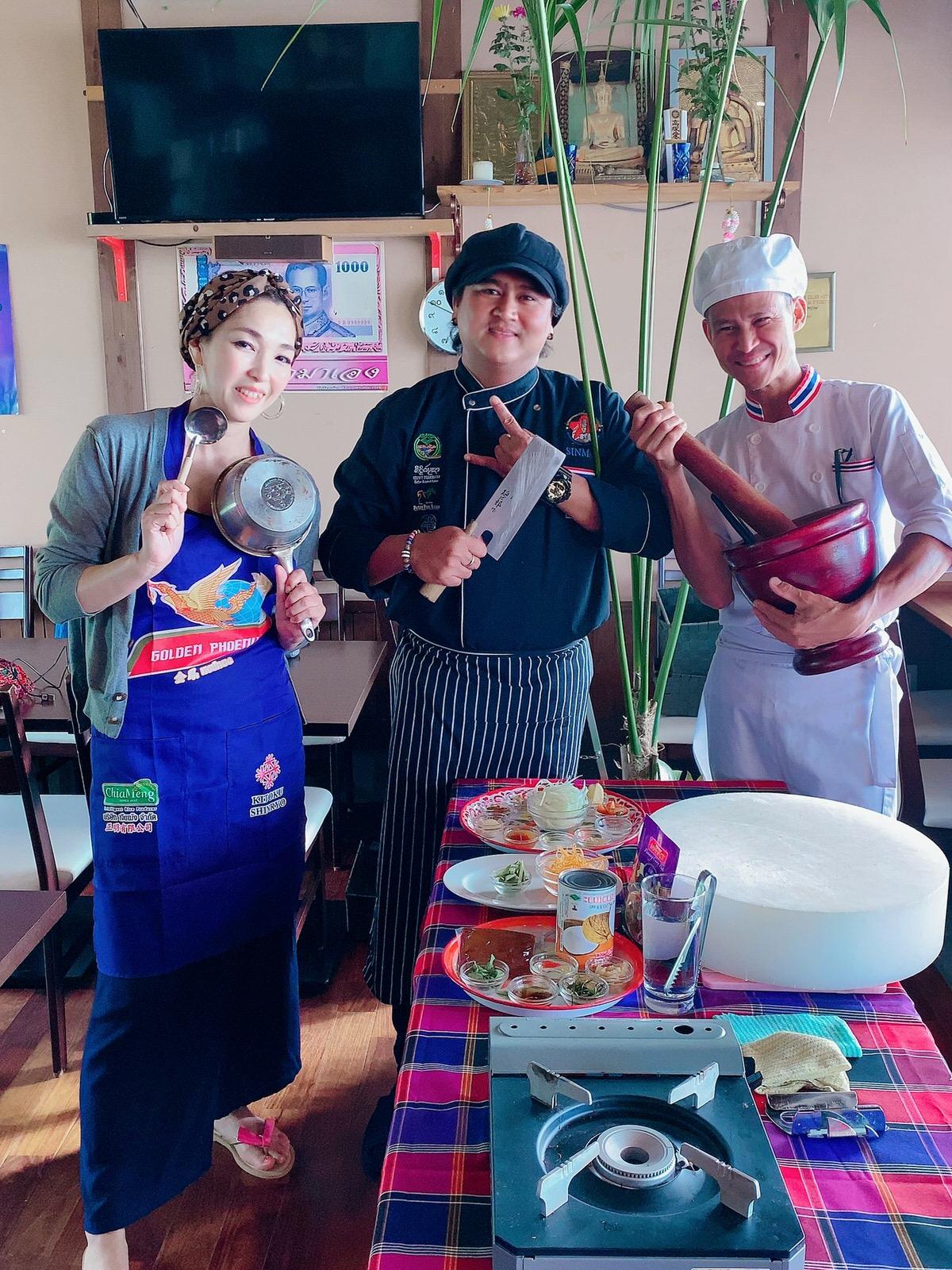 オンラインタイ料理教室!!